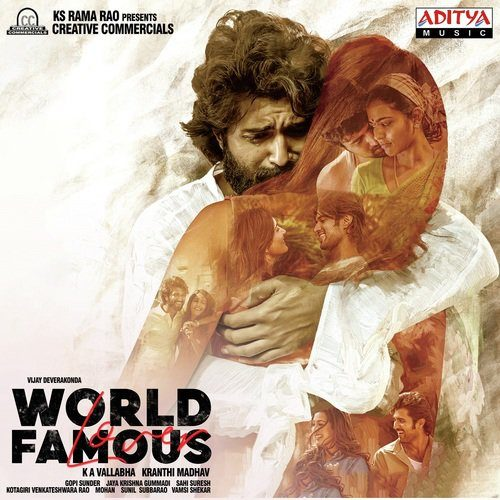 World Famous Lover Mp3 Songs