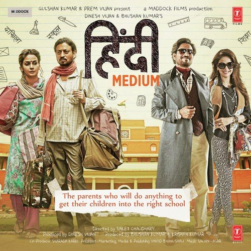 Hindi Medium Songs