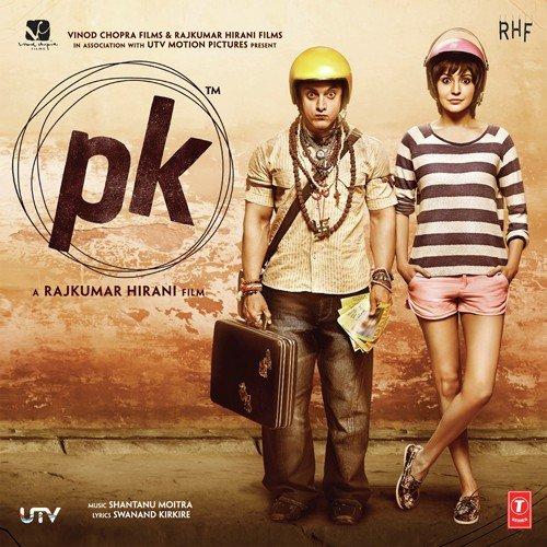 PK Mp3 Songs