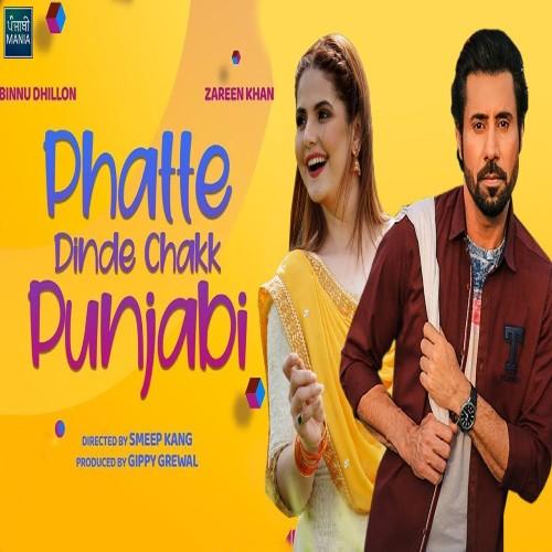 Phatte Dinde Chakk Punjabi Songs