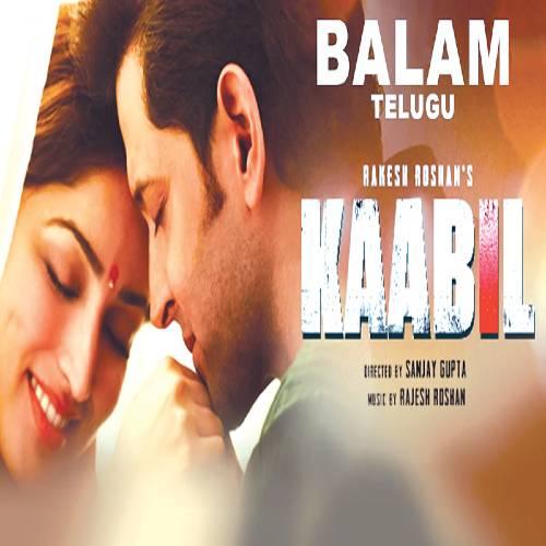 Balam Telugu Songs