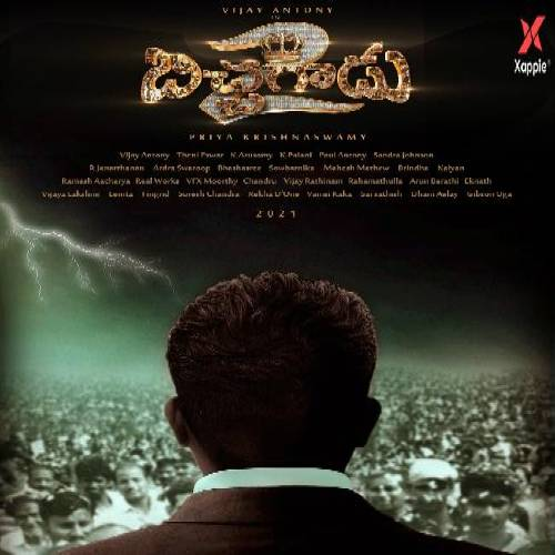 Bichagadu 2 Songs