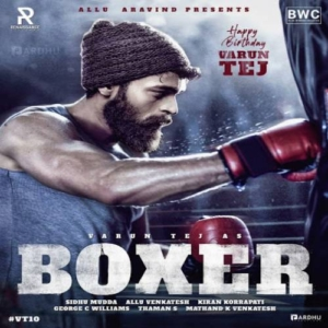 Boxer Songs