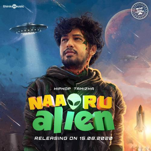 Naa Oru Alien Tamil Songs