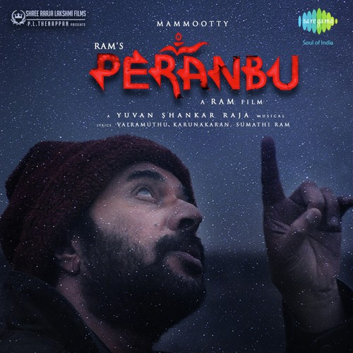 Peranbu Songs