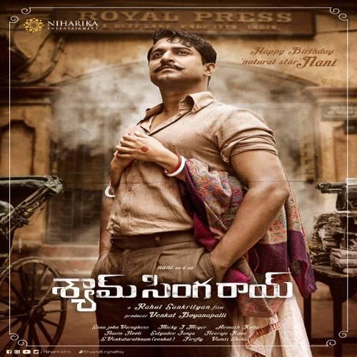 Shyam Singha Roy Telugu Songs