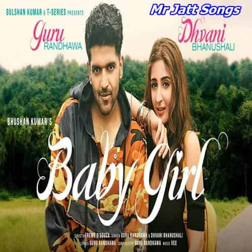 Baby Girl Audio Song