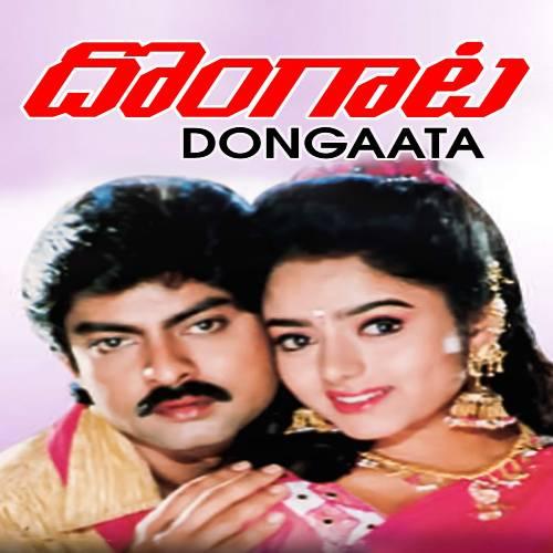 Dongaata Songs