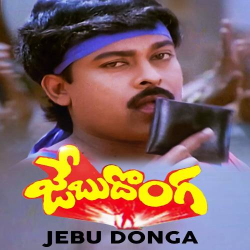 Jebu Donga Mp3 Songs