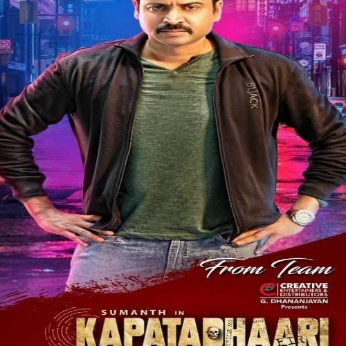 Kapatadhaari Songs