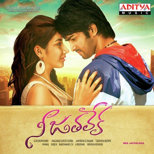 Nee Jathaleka Songs