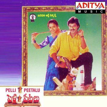 Pelli Peetalu Songs