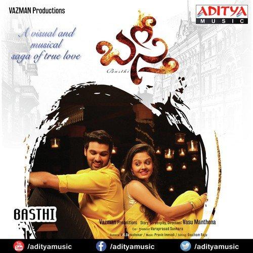 Basthi Mp3 Songs