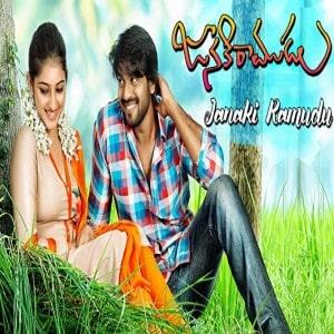 Janaki Ramudu Songs