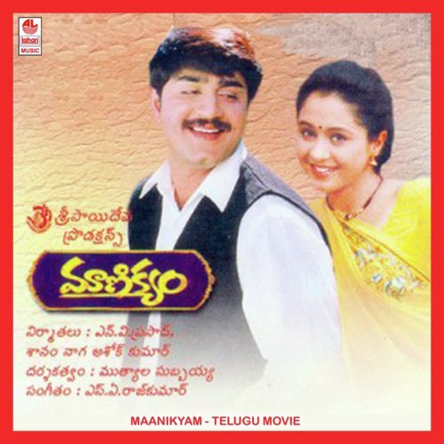 Maanikyam Songs