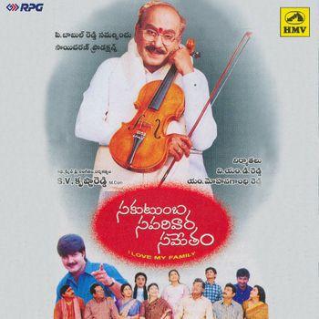 Sakutumba Saparivara Sametham Songs