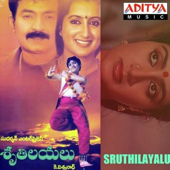 Sruthilayalu Songs