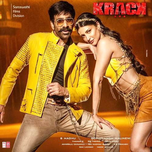 krack movie songs download 2020 telugu ravi teja shruthi hassan ss thaman