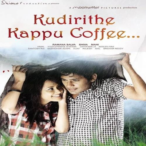 Kudirithe Kappu Coffee Songs