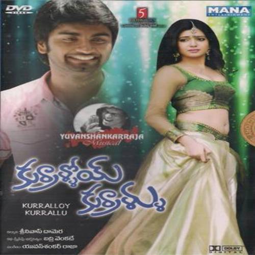 Kurralloyee Kurrallu Mp3 Songs