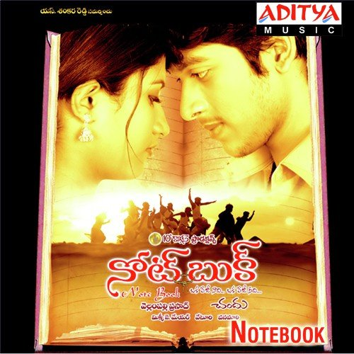 Notebook Mp3 Songs