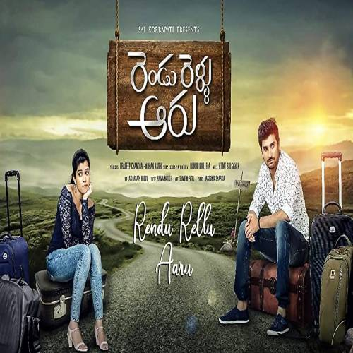 Rendu Rellu Aaru Mp3 Songs