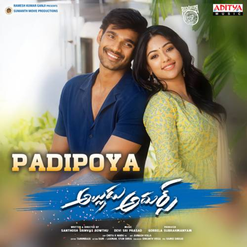 Alludu Adhurs Mp3 Songs