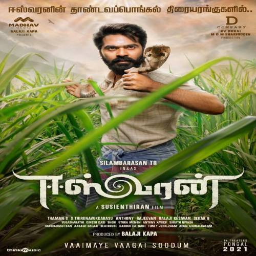 Eeswaran Mp3 Songs