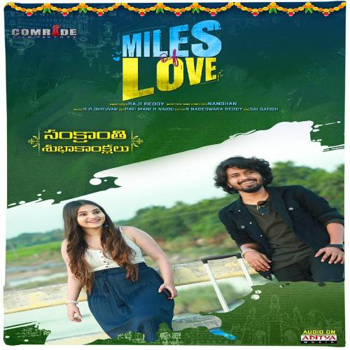 Miles of Love mp3 Songs