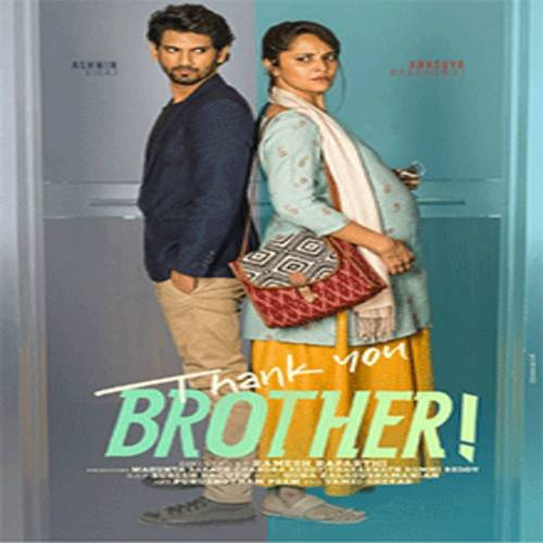 Thank You Brother Telugu songs