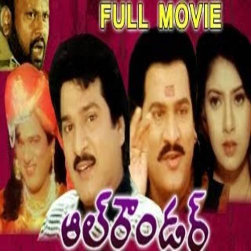 All Rounder Mp3 Songs