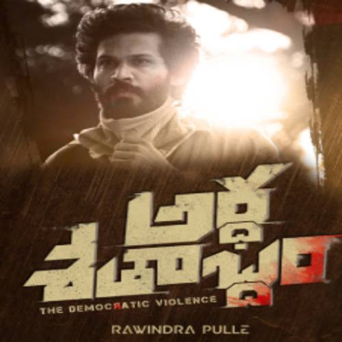 Ardhashathabdam Mp3 songs