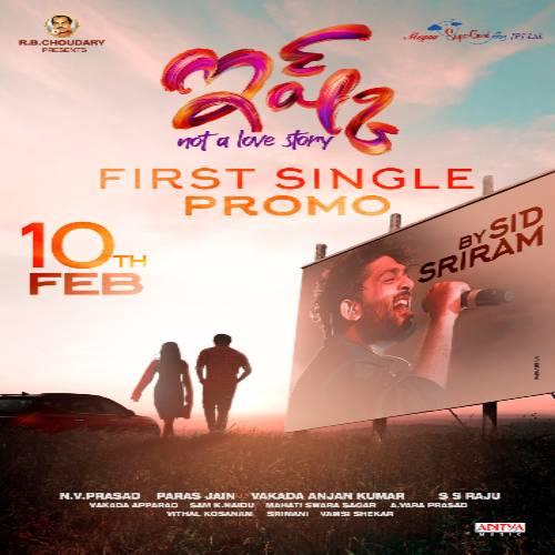 Ishq Telugu Songs