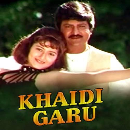 Khaidi Garu Telugu Songs
