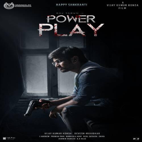 Power Play Telugu Songs