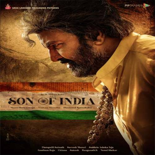 Son of India Audio Songs