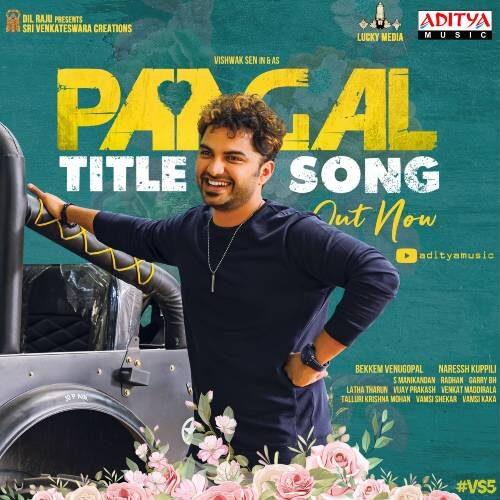 Paagal Songs