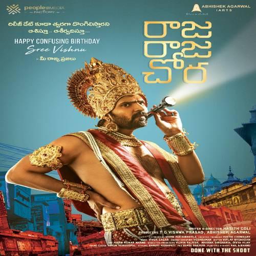 Raja Raja Chora Telugu Songs