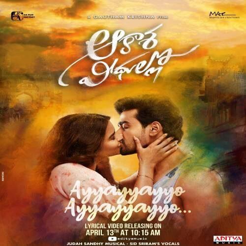 Aakasa Veedhullo Mp3 Songs