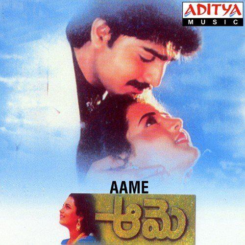 Aame Movie Songs