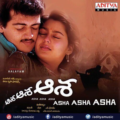 Asha Asha Asha Movie Songs