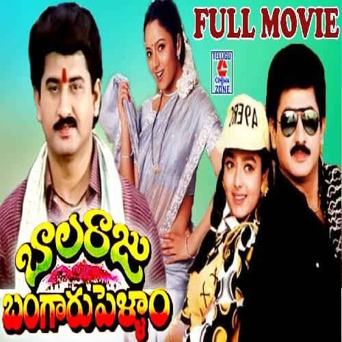 Balaraju Bangaru Pellam (1995) Songs