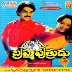 Brahma Putrudu Movie Songs