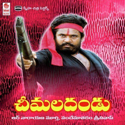Cheemala Dandu Movie Songs