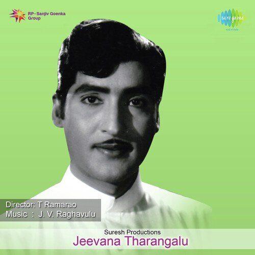 Jeevana Tharangaalu Movie Songs