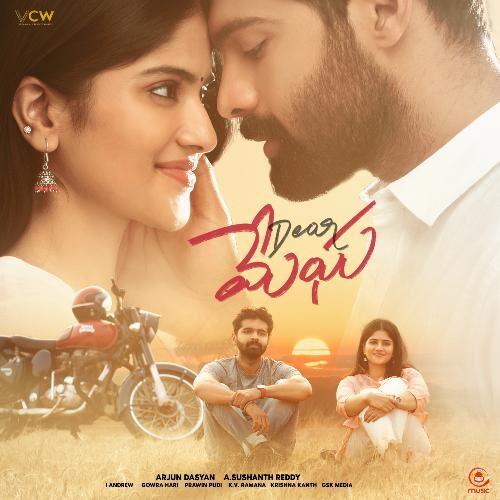 Dear Megha Telugu Songs