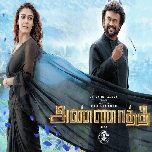 Annaatthe Tamil Songs